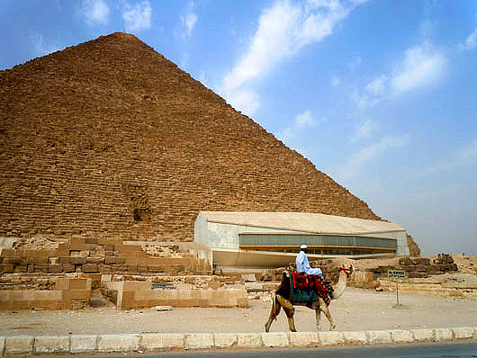 Great Pyramid and the Solar Barge Museum - Giza, Egypt