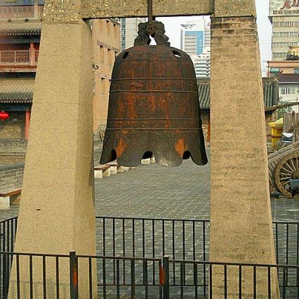 Bronze bell - Xian China