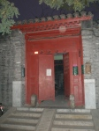 Hutong - Beijing, China