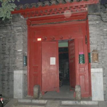 Hutong - Beijing, China
