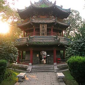 Grand Mosque - Xian China