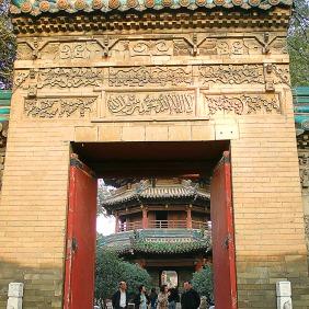 Grand Mosque - - Xian China