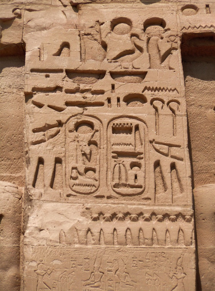 Cartouche of Ramesses II in Abu Simbel