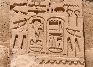 Cartouche of Ramesse II