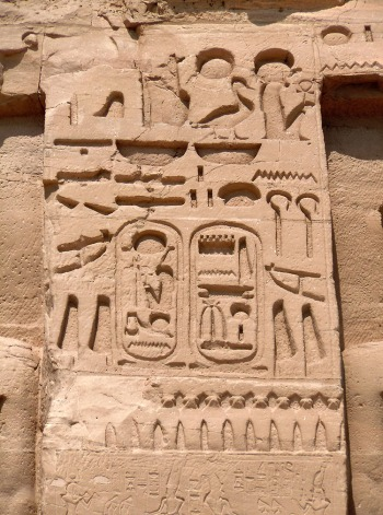 ACartouche of the Ramesses the Great, bu Simbel, Egypt