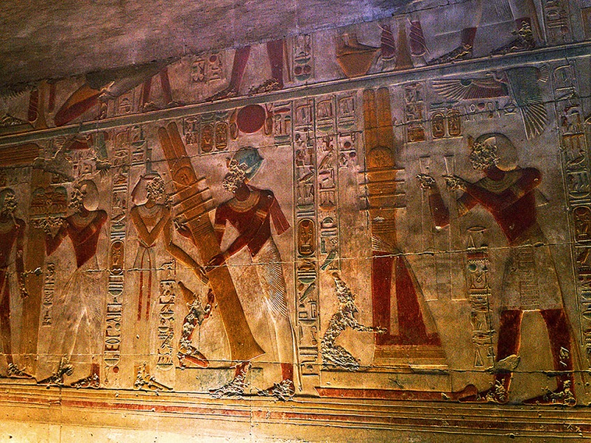 Egyptian Temple relief
