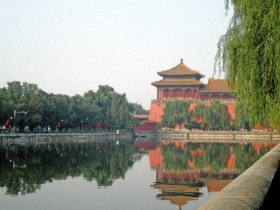 Tower & Moat, Forbidden City - Beijing, China