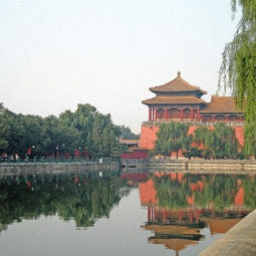 Tower & Moat, Forbidden City - Beijing, China