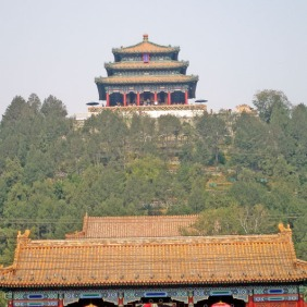 Looking up at Jingshan Hill from the Forbidden City
