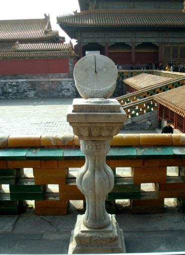Marble Rigui Sundial