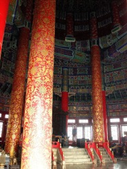 Interior, The Hall of Prayer for Good Harvests