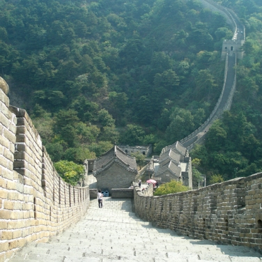 Great Wall at Mutitanyu - Beijing, China