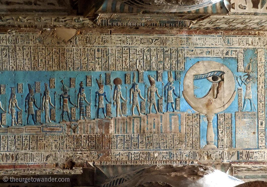 Temple of Hathor - Dendera, Egypt