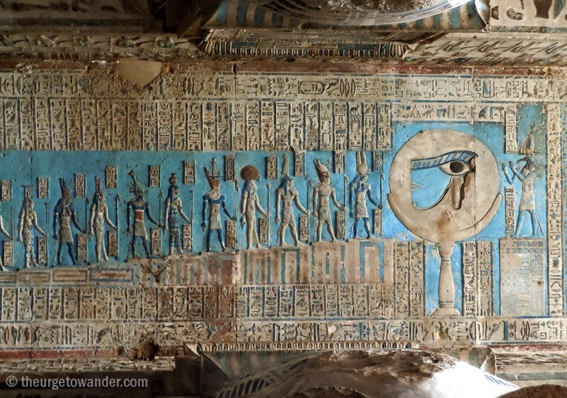 Temple of Hathor - Dendera, Egypt