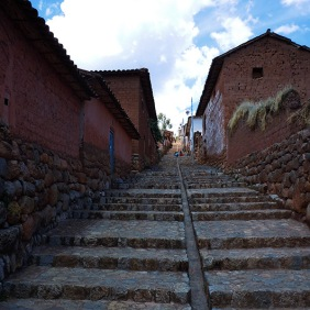 Steep path leading to the plaza