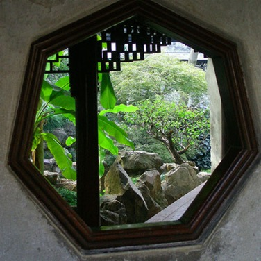 Octagonal Window, Yu Yuan Garden - Shanghai, China