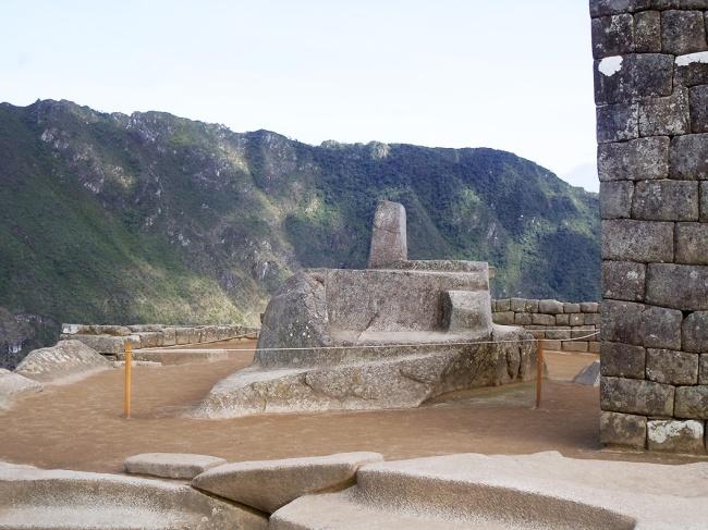 The Intihuatana, Machu Picchu
