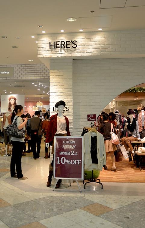 Shop sgns, Japan