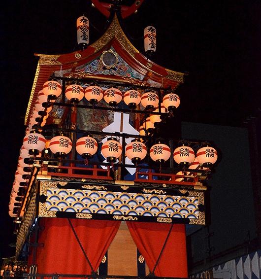 Hoteitai Yatai