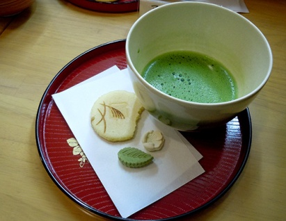 Uji Tea, Kyoto