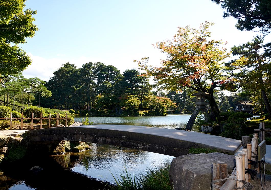 Kenrokuen Garden, - Kanazawa, Japan