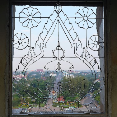 Window, Patuxau