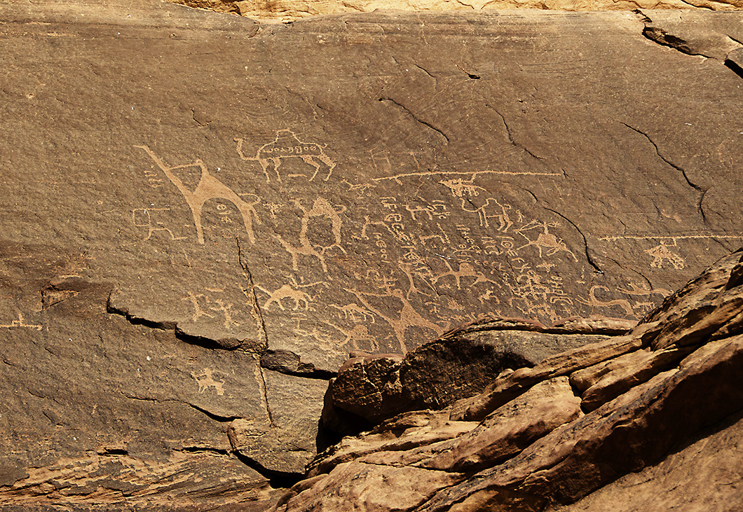 One of nearly 25000 ancient petroglyphs in Wadi Rum.