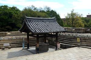 Osaka castle well house