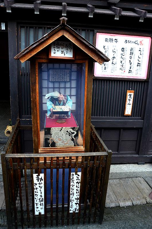 Animated restaurant signage - Takayama, Japan
