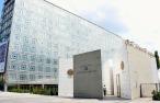 World Arab Institute, Paris