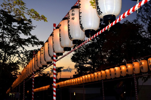 Lanterns in the Fushimi Inari shrine near Kyoto, Japan