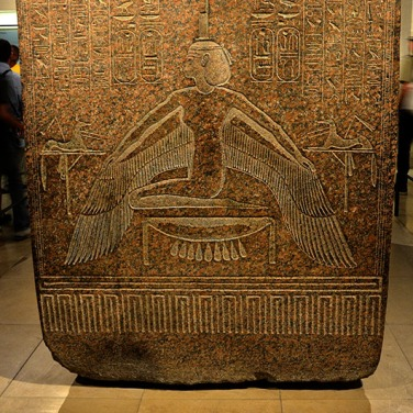 Sarcophagus of Ramses IIi - Musee du Louvre