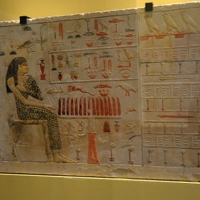 Stele - Princess Nefertiabe - Musee du Louvre