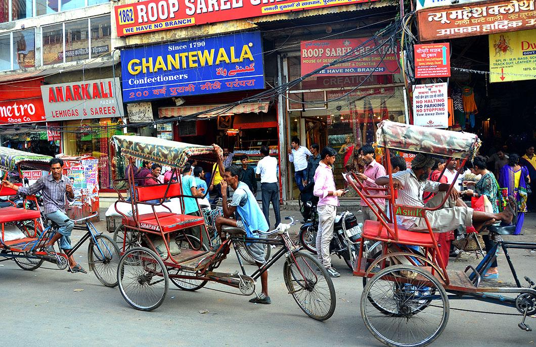 Gantewala Confecioners - Chandni Chowk