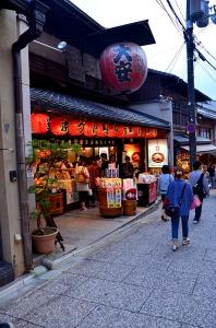 Higashiyama district - Kyoto