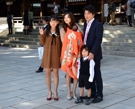 Family - Meji Jingu Shrine