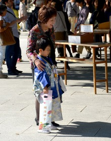 Family - Meji Jingu Shrine