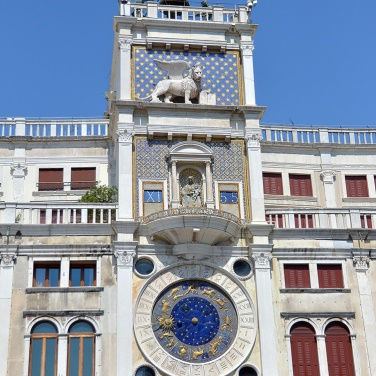 Torre dell' Orologio. Entry is through a tiny door from the Merceria side and through a very narrow spiral staircase.