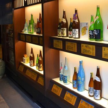 Sake Brewery, Takayama