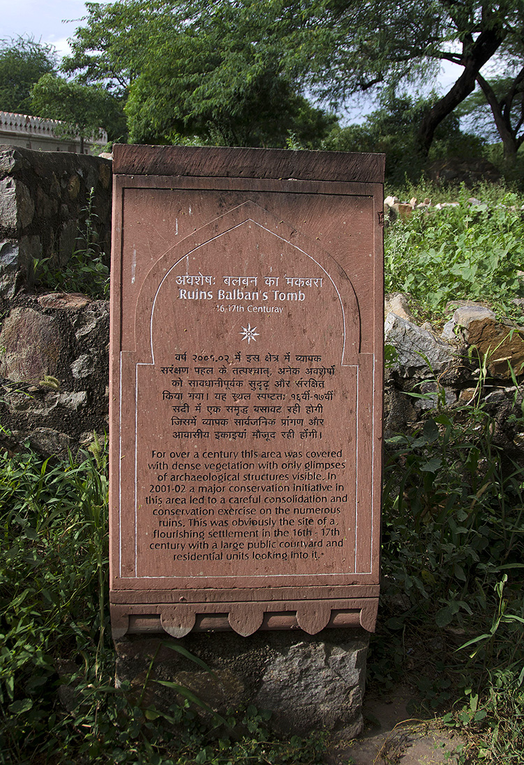 Balban's tomb, Mehrauli arcaeological park, Delhi