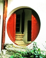 Doorway - Hangzhou, China