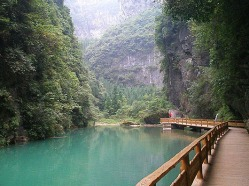 Natural Three Bridges - Chongqing, China