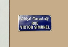 Street name - Pondicherry