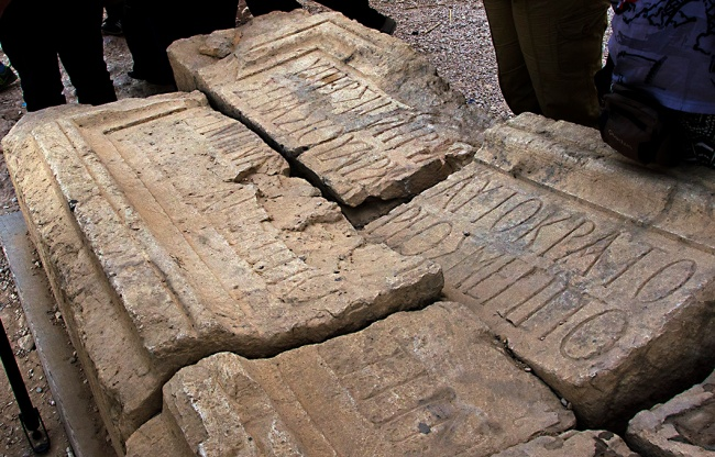Greek inscriptions, Jerash