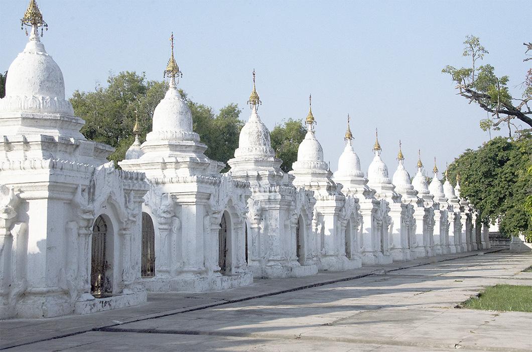 Kuthodaw Pagoda, Mandalay