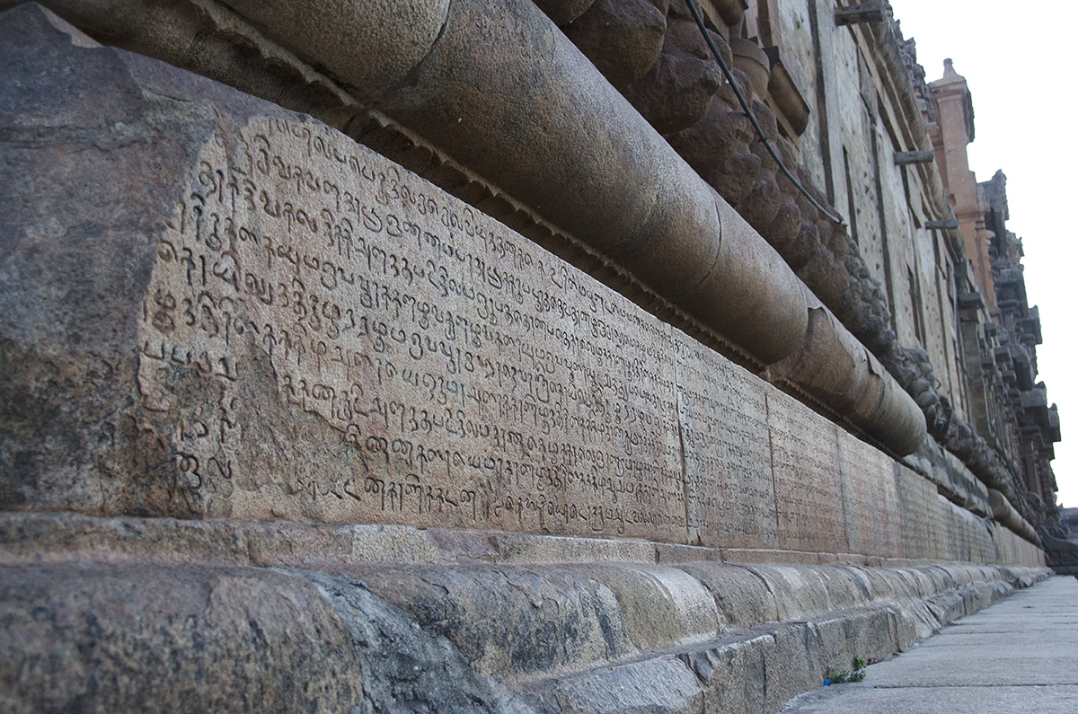 Inscriptions in old Tamil - Brihadeeswarar Temple, Tanjavur