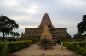 Front view - Gangaikonda Cholapuram