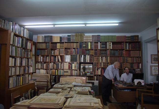 Old Bookshop, Lisbon