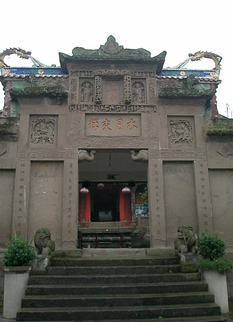 Temple exterior, Laian, China