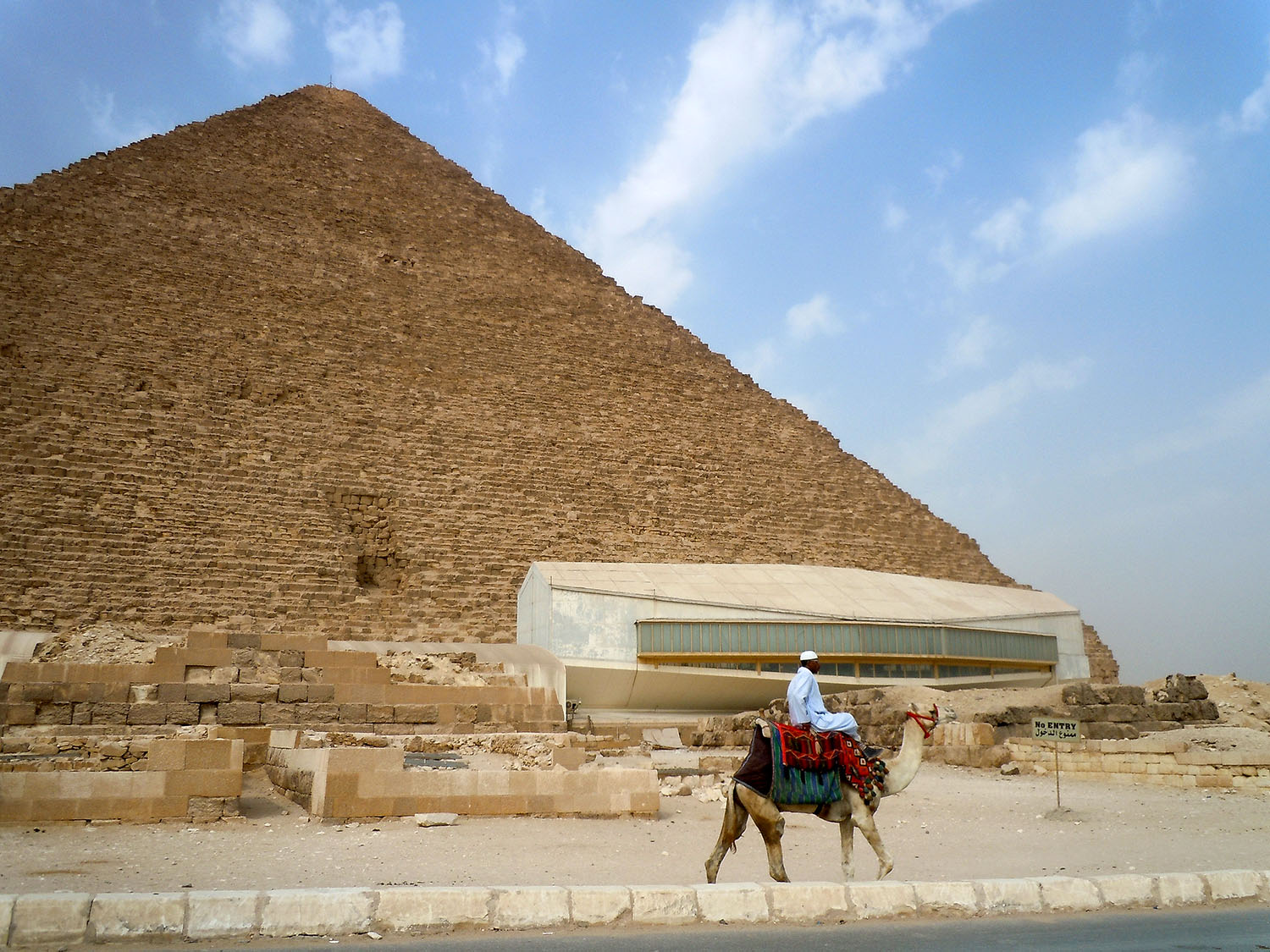 Giza Solar Boat Museum building at the foot of the Great Pyramid.